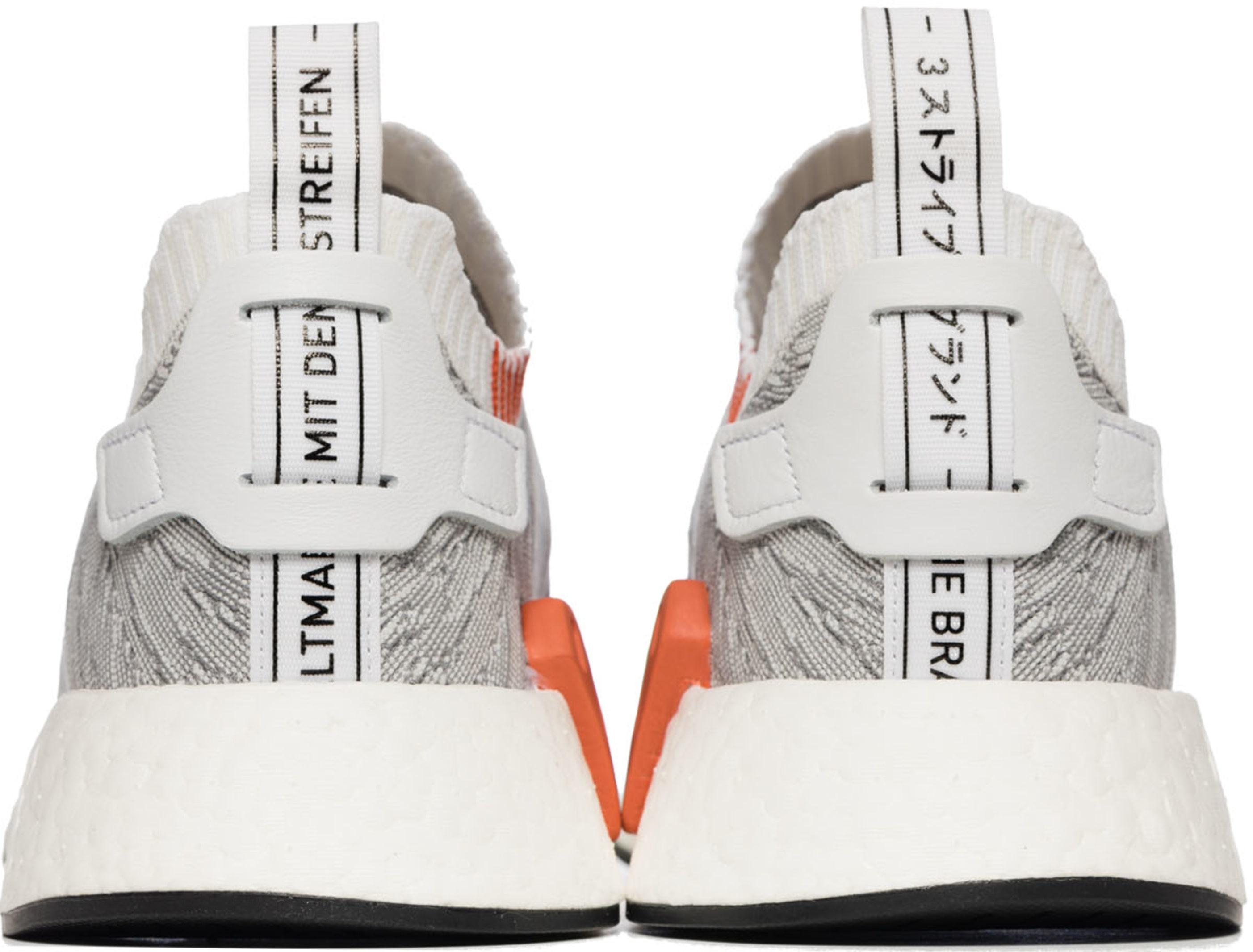 Adidas Originals Nmd R2 Primeknit Grey Footwear White Core Black Future Harvest Influenceu