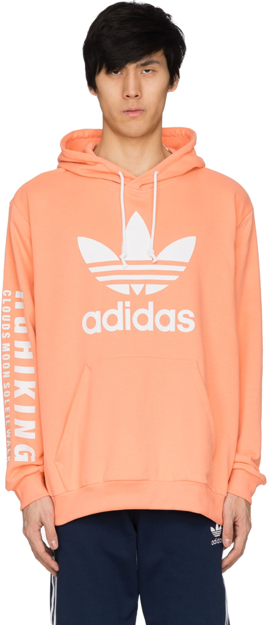 adidas Originals Pharrell Williams Hu Hiking Hoodie Chalk Coral